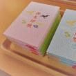 ★岡田宮オリジナル御朱印帳★