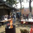 『例大祭』 日枝神社