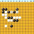 囲碁死活824官子譜