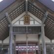 網 走 三 吉 神 社