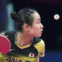 卓球・国際大会で優勝・・・伊藤美誠選手
