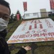 亀山湖オータムフェスティバル