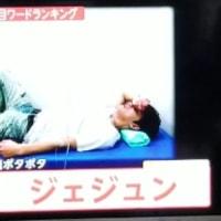 「プライムニュース」にジェジュンw.