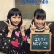 HBCラジオ「Hello!to meet you!」第60回 中編 (11/19)