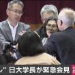 加藤厚労相   「はぐらかし」   で時間浪費 問われる答弁姿勢 (朝日新聞)