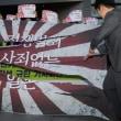 朝鮮人とは付き合うな、交わるな。たぶん半永久的真理。