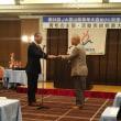 JA富山県青年大会が開催されました