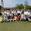 30回ゴルフコンペ成績表