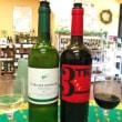 南フランスのさわやかな白ワインと南イタリアの濃厚な果実味の赤ワインが無料試飲できます♪