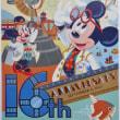 東京ディズニーシー 16周年