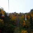 紅葉狩り 札幌国際スキー場