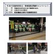 松原市で年末の交通事故防止・飲酒運転撲滅街頭キャンペーン!