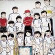 南葛FC 岬太郎Tモデル