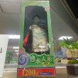 日本人形⁉