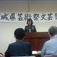 及川良子さんの詩