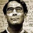 数学の超難問・ABC予想を「証明」 望月京大教授