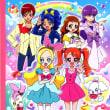 キラキラ☆プリキュアアラモードの学習帳2
