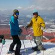 安比スキー 広大なゲレンデ