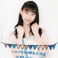 HBCラジオ「Hello!to meet you!」第98回 中編 (8/12)