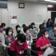 褥瘡(じょくそう)研修会
