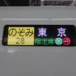 九州縦断の旅その8(帰り編)