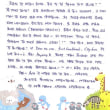 Letter from Ryeowook 13