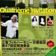 第47回定期演奏会 フランス音楽への招待Ⅳ~6月24日(日)