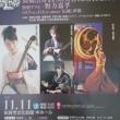 佐賀市民芸術祭 和楽