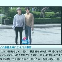 SHINee テミン&EXO カイの暴露合戦にスタジオ爆笑!!!