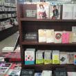 三省堂書店神保町本店「ゼロ年代の想像力」フェア&リブロ渋谷店販売開始