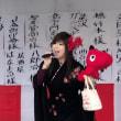 栄町 大鷲神社⛩酉の市歌謡ショー🦅