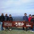 IKOI初の大室山山頂一周ウオーク