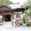 第37番札所 岩本寺(高知県四万十町)