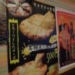 【高円寺のグルメ】MILAN(ミラン) 東高円寺店 ~ランチFセット(ほうれん草チキンカレー) 〔Very×5 Hot(20辛)〕~