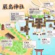 旅行記 第18回 『悪夢の広島遠征』  (その4)
