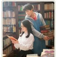 ビブリア古書堂の事件手帖 (2018) 120分