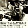 がん経験者 料理教室で交流10周年・・・国立がん研究センター東病院