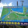 久美浜湾の景色