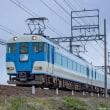 近鉄15200系 あおぞらII 伊勢臨 名古屋線(桑名-伊勢市)
