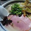  M1009 鹿児島みやげの「くろいわのラーメン」を食べた。家族からは「やさしい味はいいんだろうけど、パンチの利いた熊本ラーメンの方がいいかな・・」との評価でした!