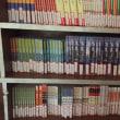 支教をしている学校に本が寄贈される