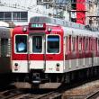 近鉄大阪線2800系