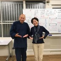 SS健康法を広げていらっしゃる中川さんと・・・