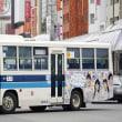 宮崎0967