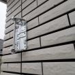 一条工務店新築にデザインアンテナ工事|柏市