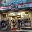 駅近100円ショップ