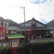 年末四国旅行 ~金比羅山