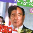転載: 日本が軍事力増強で中国に対抗、黒幕は米国・・専門家「アジア太平洋地域の安定に損害」―ロシ
