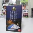 北陸新幹線金沢駅開業から3年