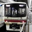【全区間文面化】京王線・準特急(橋本→新宿)